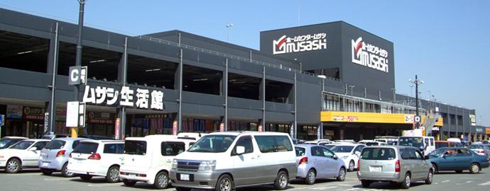 ホームセンタームサシ姫路店外観