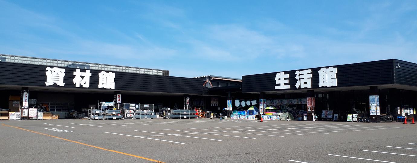 スーパーセンタームサシ上越店外観