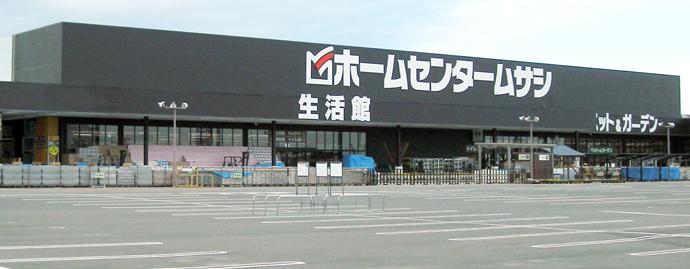 ホームセンタームサシ貝塚店外観