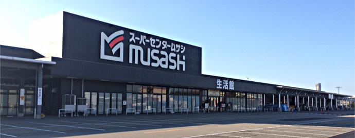 スーパーセンタームサシ金沢店外観