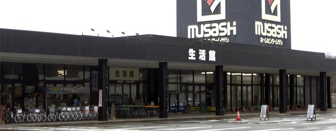 ホームセンタームサシ村上店