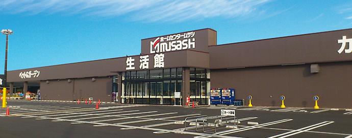 ホームセンタームサシ長野南店外観