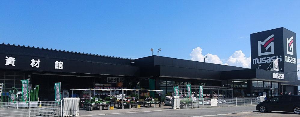 ホームセンタームサシ南陽店