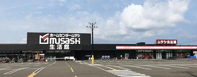 ホームセンタームサシ新潟西店外観