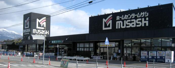 ホームセンタームサシ沢田店外観