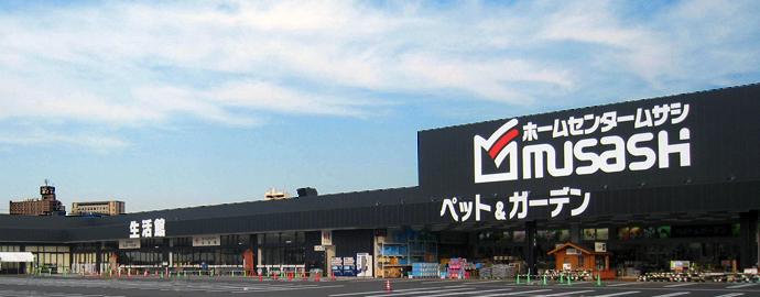 ホームセンタームサシ高岡駅南店外観