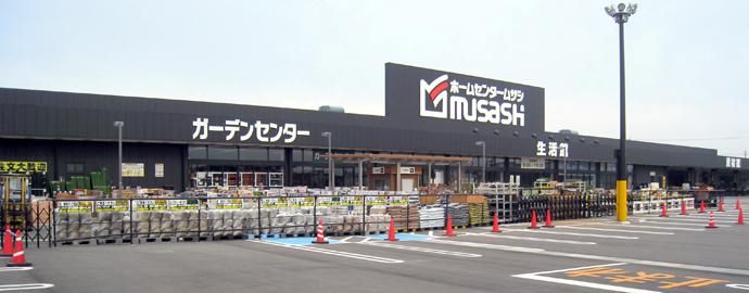 ホームセンタームサシ高岡中曽根店外観
