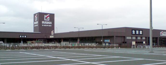 ホームセンタームサシ天童店外観