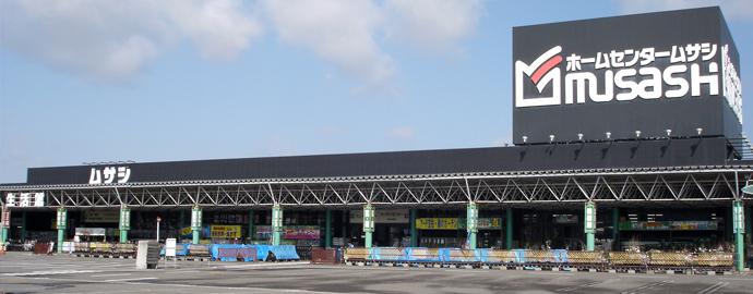ホームセンタームサシ十日町店外観