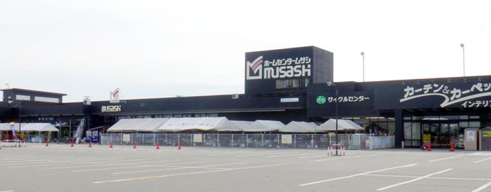 ホームセンタームサシ富山店外観